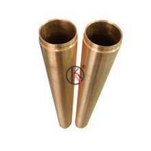 Copper alloy pipe target Cu rotating sputtering target